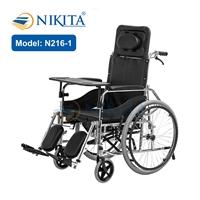 Xe lăn khung nhôm có bô Nikita N216-1