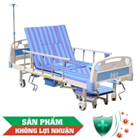 Giường y tế đa chức năng      NKT-DCN05